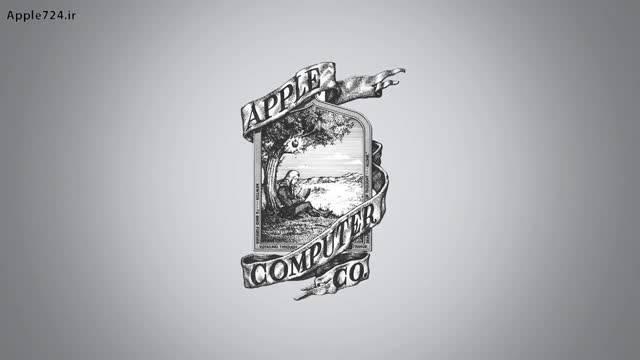 تاریخچه لوگوی اپل | فروشگاه Apple724.ir |