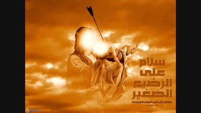 ((لالایی بوشهری))- لالایی حضرت علی اصغر *مختار نامه *