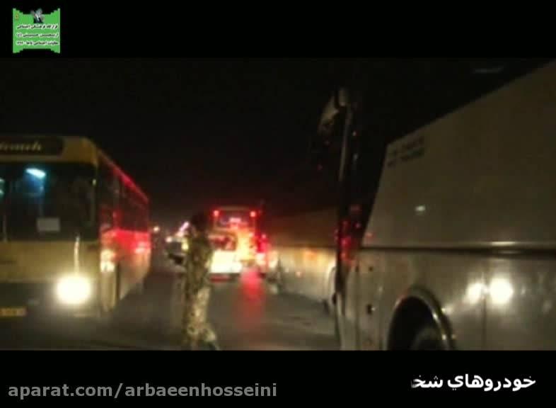 خدمات رسانی پلیس به زائرین اربعین حسینی (ع)