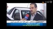 خودرو جدید ایرانی