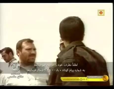 کانال کمیل - آخرین روایت عاشورایی از سید شهیدان اهل قلم