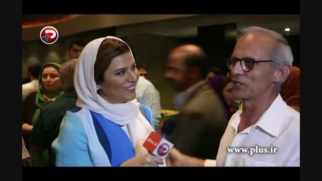 گفتگو با سحر دولتشاهی و پدرش در شب اکران عصر یخبندان
