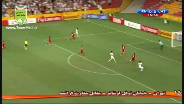 ایران 1 - 0 امارات (جام ملت های آسیا 2015)