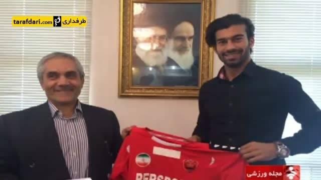 اخبار کوتاه نقل و انتقالات فوتبال ایران
