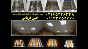تولید و فروش چراغ مهتابی سقف کاذب آنودایز (توکار و روکار) ، چراغ مهتابی سقف کاذب استیل (توکار و روکار)