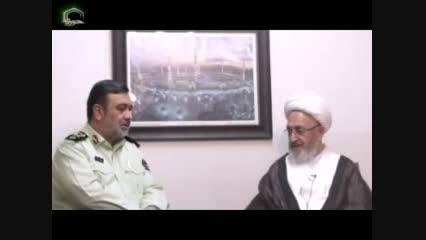 مراجع تقلید به فرمانده نیروی انتظامی چه گفتند