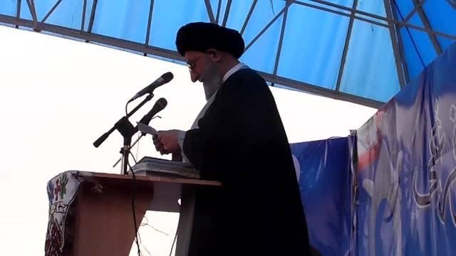 شعر ترکمنی خوانی آیت الله نورمفیدی