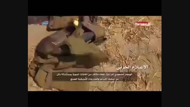 اجساد نظامیان سعودی در الخوبه استان جازان عربستان