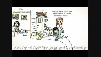 کمک به اضطراب جدایی در کودکان