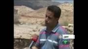 گزارش تصویری از چشمه های آبگرم روستای زفره اصفهان