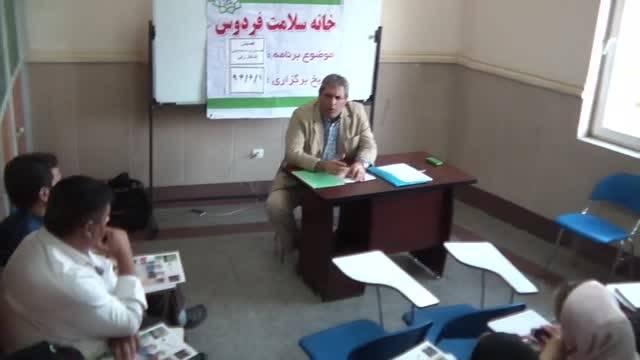 جعفر صابری/بحث کار آفرینی