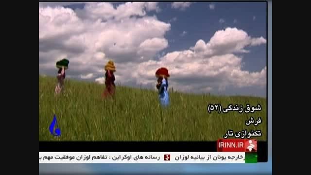 هنر فرش دست باف ایرانی
