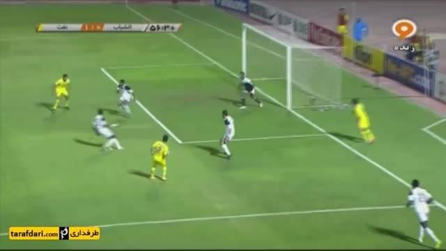 گل های بازی الشباب عربستان 0-3 نفت ایران
