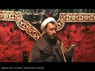 سخنرانی بخش اول شب دهم محرم 1394-حجت السلام لطیفی
