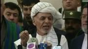آخرین روز ثبت نام نامزدهای ریاست جمهوری افغانستان