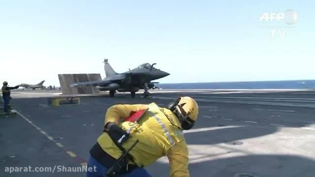 ناو هواپیمابر اتمی فرانسوی شارل دوگل حمله داعشISIS
