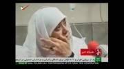 کلیپ بیماری الهام چرخنده-دانشگاه آزاداسلامی ارومیه