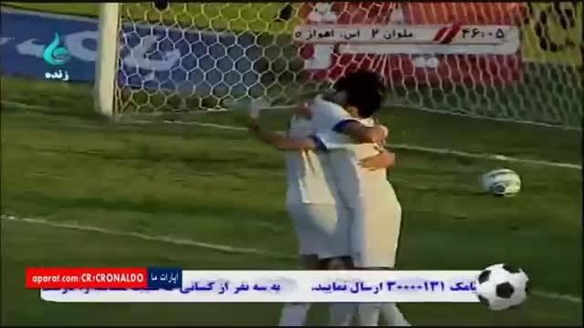 ملوان 2 - 0 استقلال اهواز (گل آفساید حاتمی)