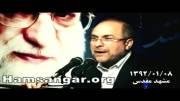 انتقاد قالیباف به هاشمی رفسنجانی