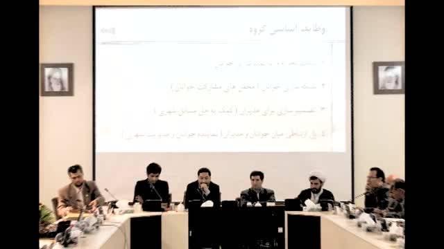 نشست فرهنگ روزه داری - گروه مشاوران جوان شهرداری مشهد
