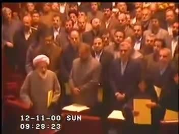 نطق استعفای دسته جمعی نمایندگان متحصن مجلس ششم