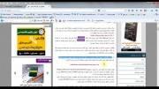 عضویت در خبرنامه عمران از طریق ایمیل