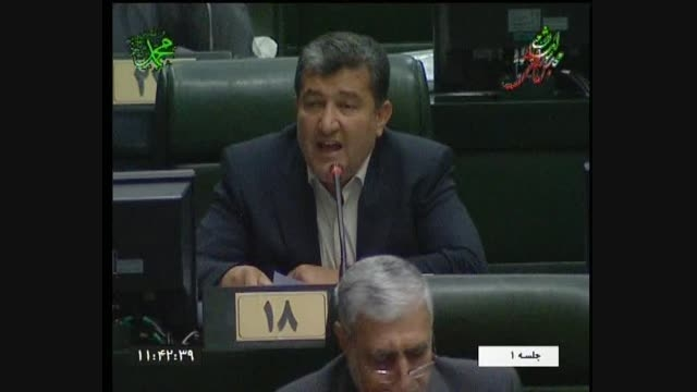 انتقادامیرخجسته از تعطیلی ریل گذاری راه آهن تهران-همدان