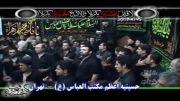مداحی ترکی تصویری از استاد حاج سلیم موذن زاده - گلدی محرم