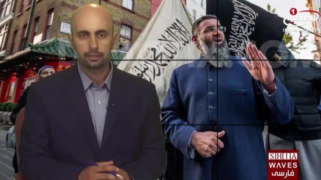 بازداشت یك مبلغ وهابى حامی داعش، در انگلیس