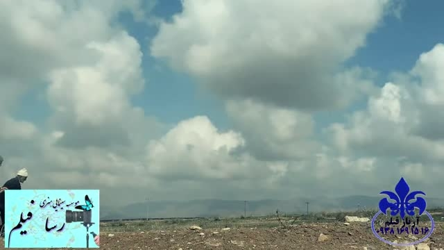 """""""کرمانجی"""" موسسه سینمایی رسا"""" آریاز قنبریان"""