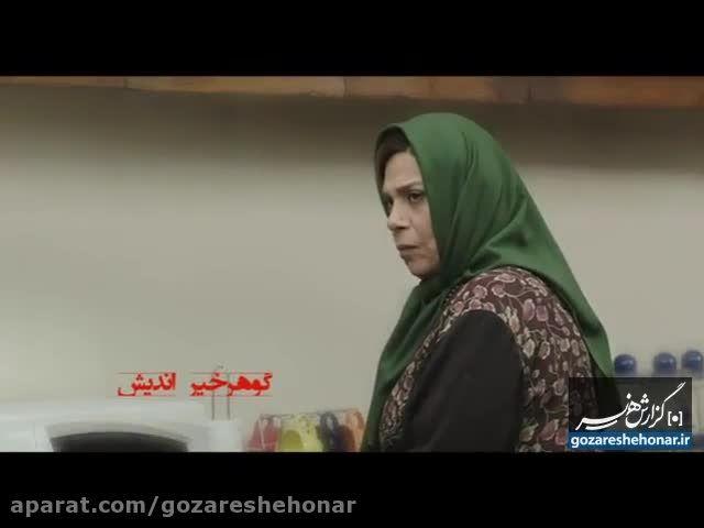 فیلم سینمایی شیفت شب / نیکی کریمی