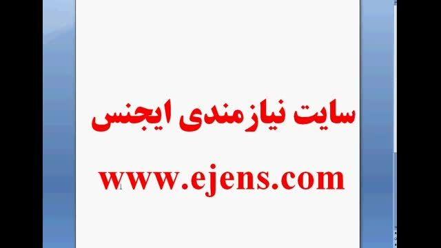 نیازمندیها, آگهی رایگان,درج آگهی www.ejens.com