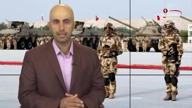 لغو ممنوعیت ارسال سلاح به بحرین ، توسط آمریکا