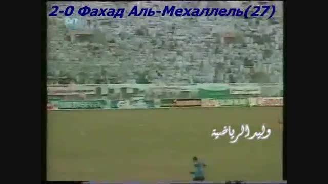 ایران 3-4 عربستان مقدماتی جام جهانی 1994