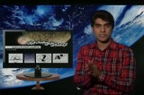 ویدئو کلیپ کوتاه در مورد همکاری آسمان مهر،مهبانگ،آیوتا و خانه نجوم آسمان لوت کرمان.