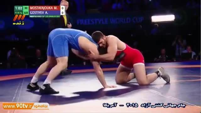 جام جهانی کشتی آزاد-پیروزی مصطفی جوکار مقابل آذربایجان