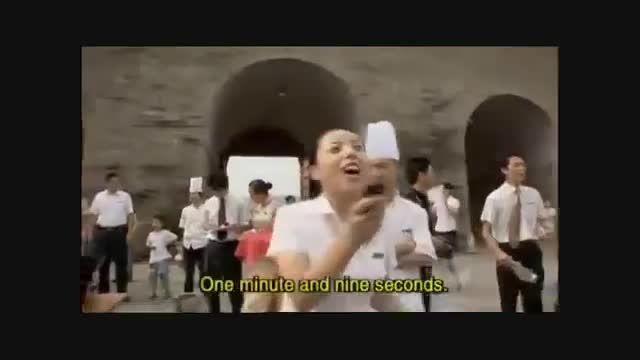 غذای چینی-زنده خواری