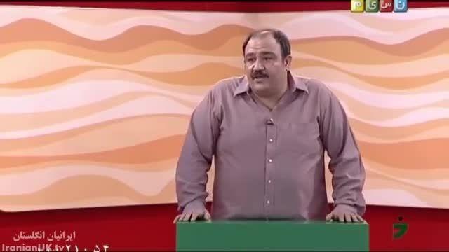 استندآپ کمدی مهران غفوریان با برادرش