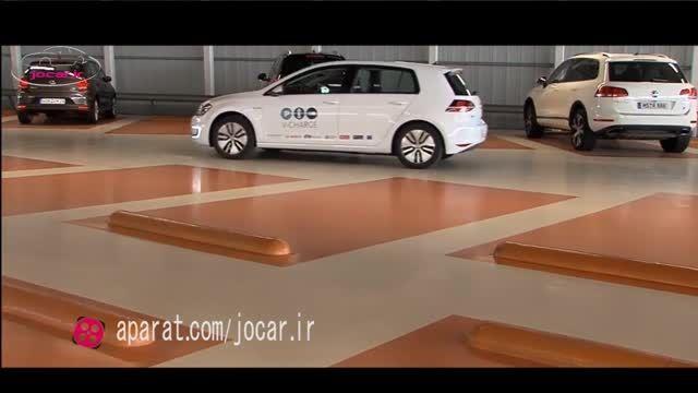 رانندگی خودکار فولکس واگن و شارژ در پارکینگ