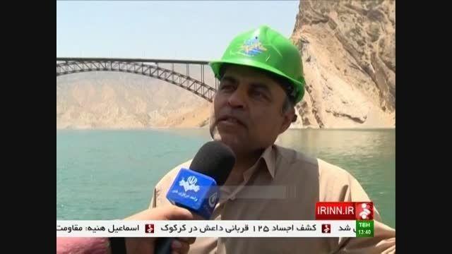 بزرگترین پل زیر قوسی خاورمیانه