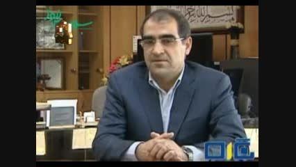 گفتگوی صمیمی با دکتر هاشمی وزیر بهداشت