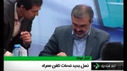 مجوز ارتقاء شبکه ایرانسل به نسلهای بالاتر صادر شد