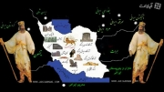 ایران من(اهنگ خیلی زیبا).کیفیت بالا