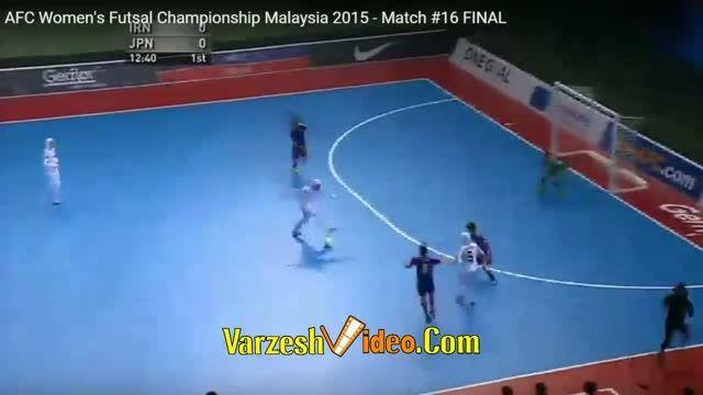 قهرمانی بانوان در فوتسال جام ملت های آسیا با این گل!