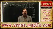 تکنیک ریاضی کنکور « جبر و احتمال »  دکتر سید محمد قریشی