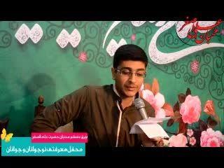 محبان حضرت علی اصغر-امین غلامحسینی-ولادت حضرت زینب