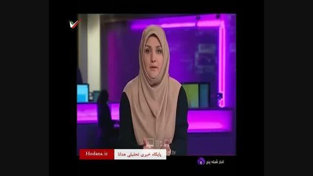 تعقیب و گریز راننده مست در تهران!