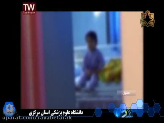 خبر20:30- 17آذر - حادثه بیمارستان خمینی شهر اصفهان