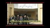 گوشه ای از همت خادمان سلامت ، دانشگاه علوم پزشکی مشهد