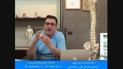تنگی کانال نخاعی چیست؟علائم و تشخیص